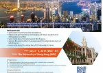 HKU International Conference of Undergraduate Research in Science 2019