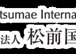 Matsumae Nemzetközi Alapítvány (MIF) 2017. évi Kutatói Ösztöndíj Programjának felhívása